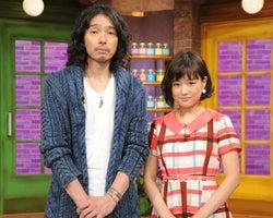 斉藤和義「手フェチ」を告白『関ジャム 完全燃SHOW』に大原櫻子と出演