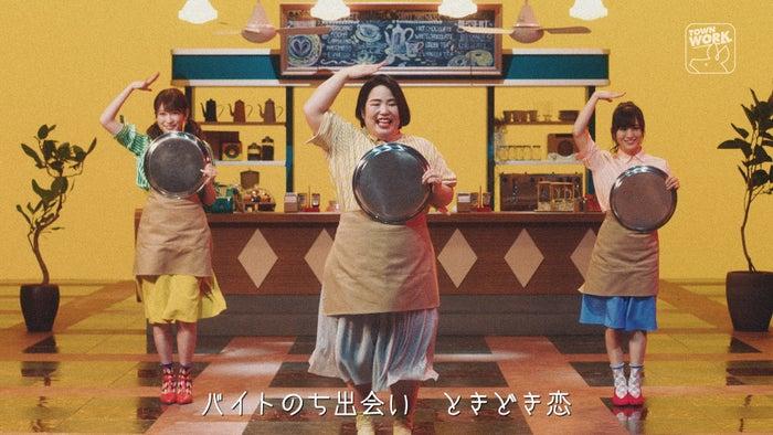 吉田朱里、ゆりやんレトリィバァ、山本彩 (提供画像)