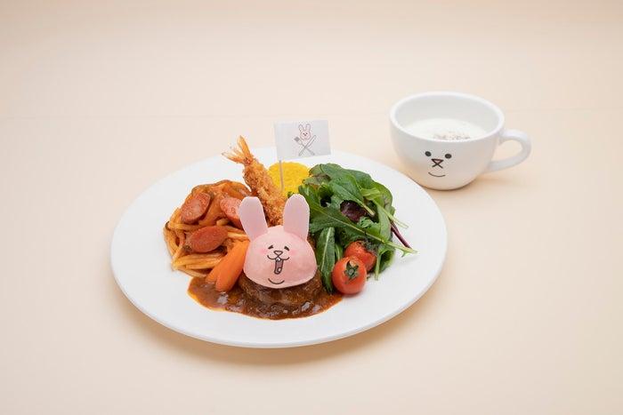 スキウサギのファビラスプレート1,490円(C)キューライス