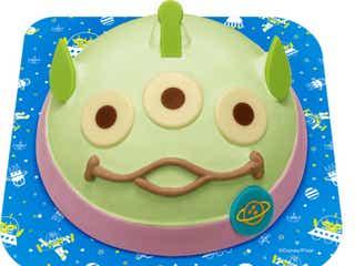 サーティワン、『トイ・ストーリー』'エイリアン'がアイスケーキに!人気フレーバー2種使用