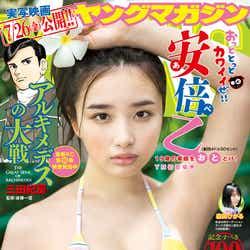 「週刊ヤングマガジン」33号 表紙:安倍乙(C)佐藤佑一/ヤングマガジン