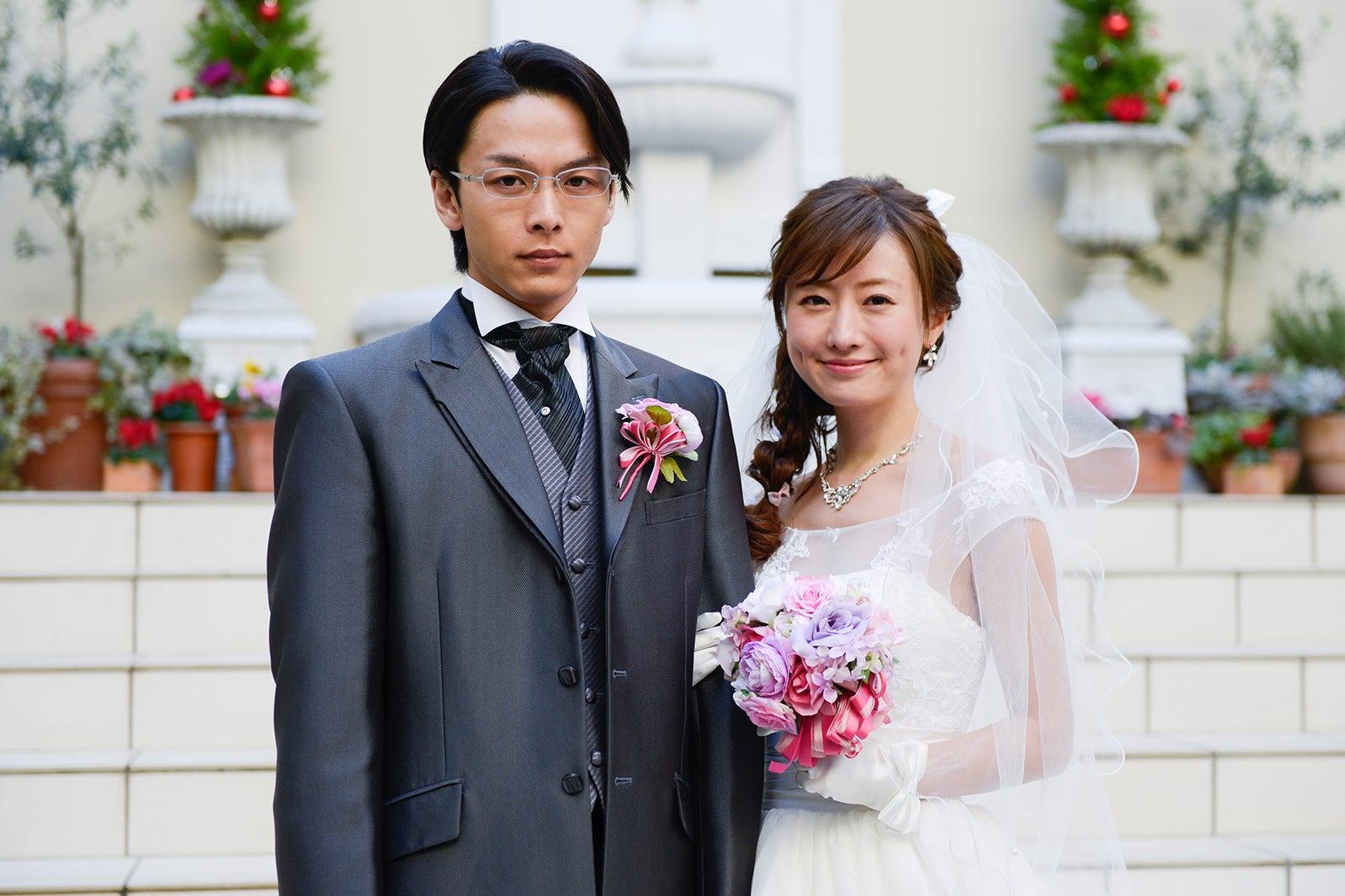 結婚 し まりか てる 松本