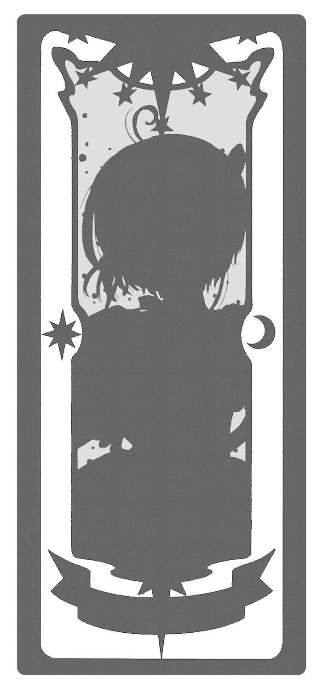 前期オリジナルクリアカードのシルエット(C)CLAMP・ShigatsuTsuitachi CO.,LTD./講談社