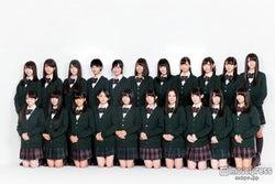 モデルプレス - 欅坂46、結成後初のイベント開催決定