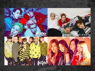 BIGBANGら所属「YG ENTERTAINMENT」大型オーディションを開催
