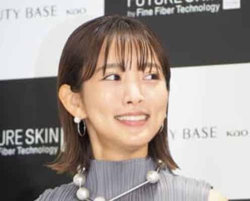 夏菜、笑顔のオフショットで改めての妊娠報告 ファンから祝福メッセージ続々