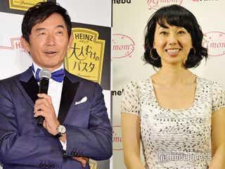 石田純一&東尾理子夫婦、第3子女児の名前を公表