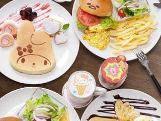 「サンリオカフェ池袋店」キティやマイメロのキャラフード勢揃いの常設店オープン