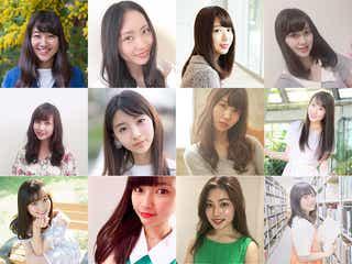 日本一かわいい大学新入生を決める「FRESH CAMPUS CONTEST 2018」ファイナリスト発表