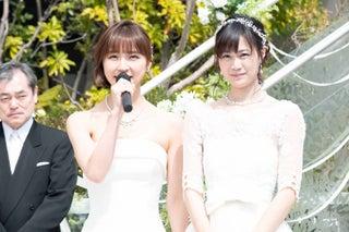 篠田麻里子、大政絢と大胆なベッドシーン ウエディングドレス姿も披露<ミストレス~女たちの秘密~>