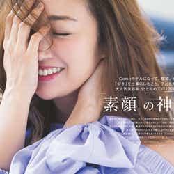 神崎恵/画像提供:主婦の友社