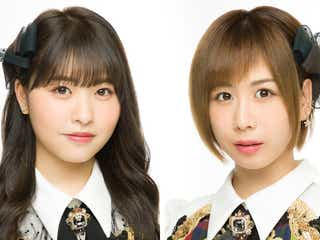 AKB48大家志津香&中西智代梨「M-1グランプリ」初参戦「本気で挑戦します」