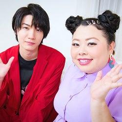 桜田通、渡辺直美との初共演に緊張「ちょっと背伸びしています」