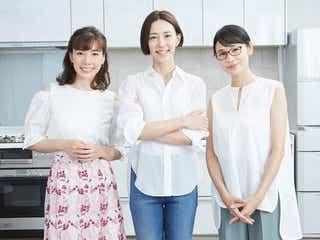 木村佳乃&吉田羊&仲里依紗で「恋する母たち」ドラマ化