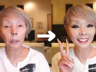 研ナオコのすっぴん&メイク動画 長尺版に「どうなってるの?」と反響