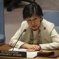 中満氏、核巡る「分断固定」警告 NPT再検討会議の安保理会合で