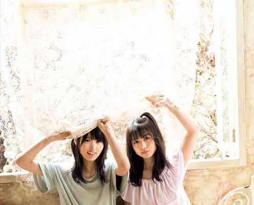欅坂46菅井友香&長濱ねる、ショートパンツで美脚あらわ