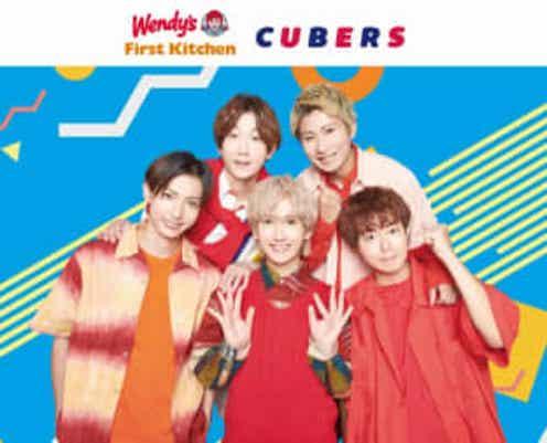 CUBERS×ウェンディーズ・ファーストキッチンとコラボ!限定9店舗にて開催決定!