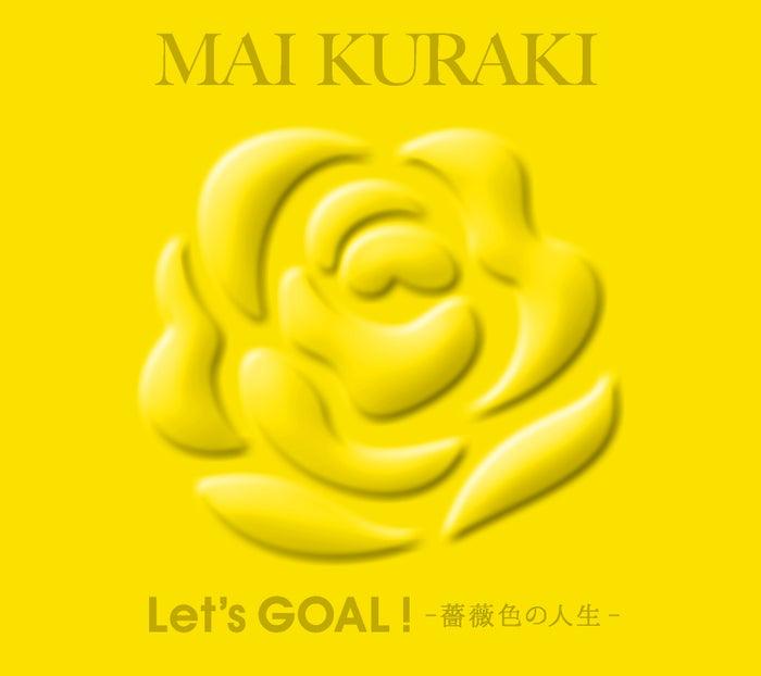 初回盤:Yellow(提供画像)