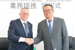 東京納品代行 イタリアの総合物流企業と業務提携