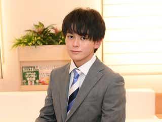 眞栄田郷敦「私の家政夫ナギサさん」オリジナルストーリーで主演<私の部下のハルトくん>
