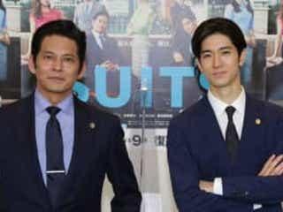 織田裕二&中島裕翔 放送再開後の『SUITS/スーツ2』に自信「一週間が待てない」