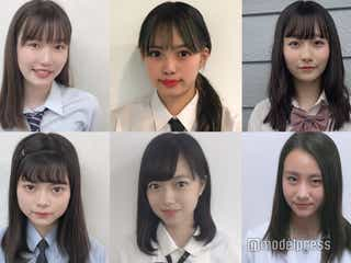 「女子高生ミスコン2019」中国・四国エリアの候補者公開 投票スタート<日本一かわいい女子高生>