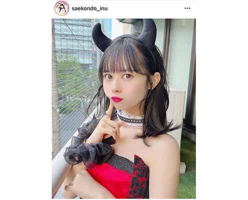 #ババババンビ 近藤沙瑛子、キュートな小悪魔コスプレでファン悩殺