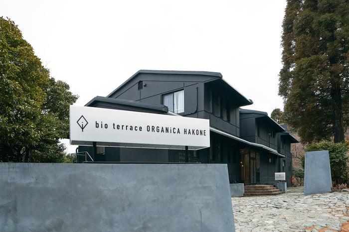ビオテラス オルガニカ箱根/画像提供:本荘倉庫