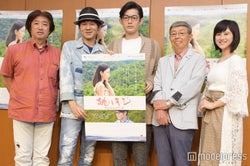 喜多一郎監督、甲本雅裕、弥尋、押坂忍アナウンサー、星川愛美(C)モデルプレス