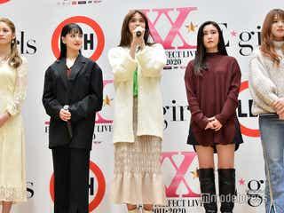 E-girls解散発表でファン衝撃
