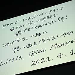 Little Glee Monster/photo Yusuke Satou