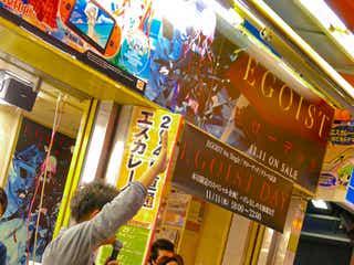 EGOIST、秋葉原駅前をリリース記念ジャック敢行、約1200人が参加