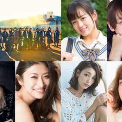 モデルプレス - 欅坂46のライブ決定 登美丘高校ダンス部元キャプテン伊原六花も初登場「TGC」出演者発表