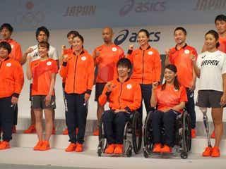 アシックス、東京五輪の公式スポーツウェアを発表