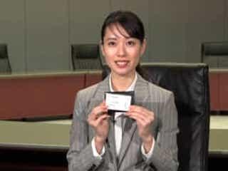戸田恵梨香 初めてとは思えない圧巻のプレゼン披露で聴衆の視線を釘付けに!