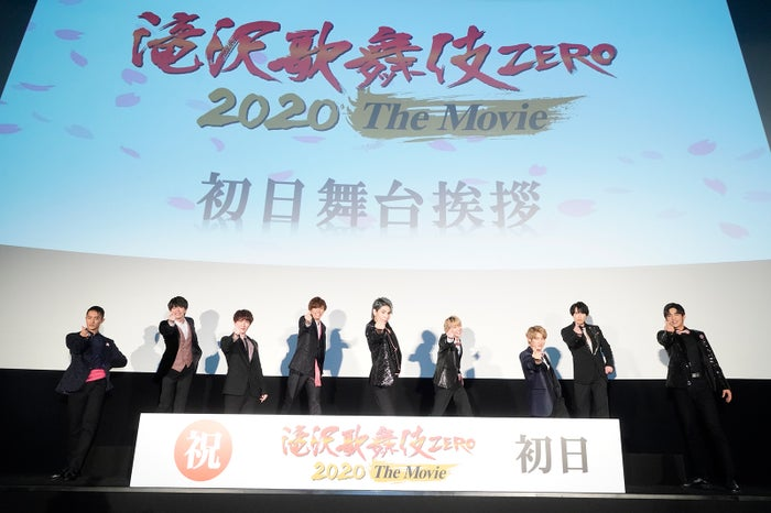 Snow Man(C)2020「滝沢歌舞伎 ZERO 2020 The Movie」製作委員会