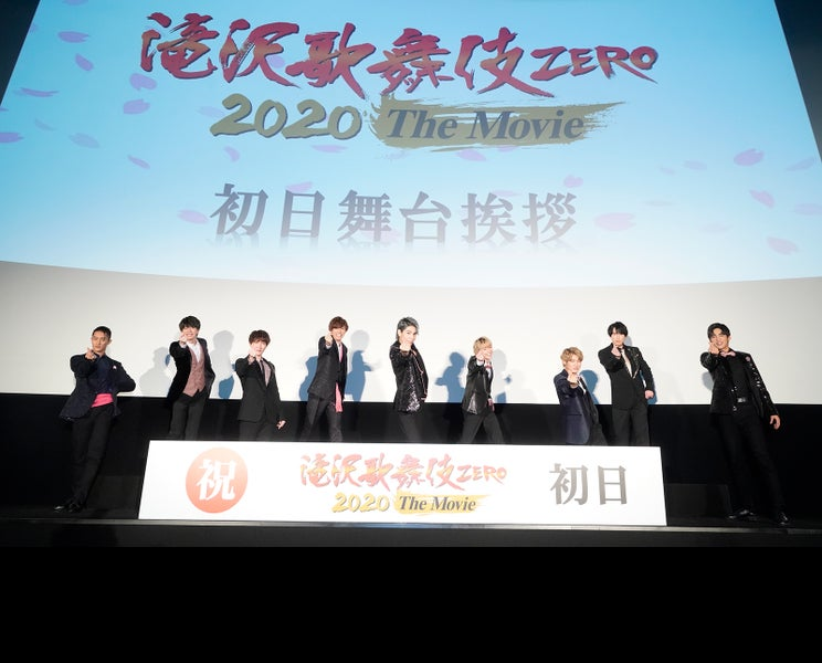 "Snow Man""桜""衣裳でファンと再会「ひとりひとりヨシヨシしたい気持ち」 サプライズ演出に感激<滝沢歌舞伎 ZERO 2020 The Movie>"
