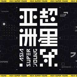 アジア最大規模の多国籍オーディション番組「亜州超星団(ASIA SUPER YOUNG)」始動