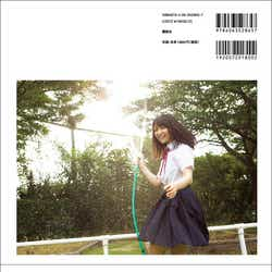 長濱ねる1st写真集『ここから』(講談社・12月19日発売)裏表紙/撮影:細居幸次郎