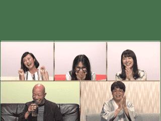 安めぐみ「押入れからエッチなビデオが…」そのタイトルに松本「そこもMAXかよ(笑)!」