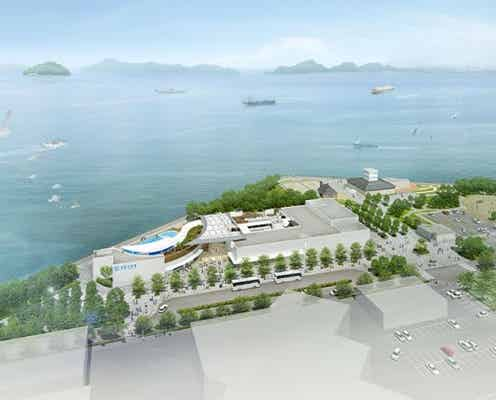 四国最大級の水族館「四国水族館」2020年春開業へ