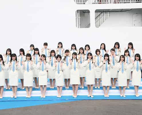 STU48、船上劇場が出航 グループ結成から2年…「本当の意味でのスタートライン」岡田奈々ら喜び語る