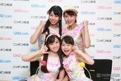 (前列左から時計まわり)橋本環奈、今井瞳、西岡優菜、橋本幸奈