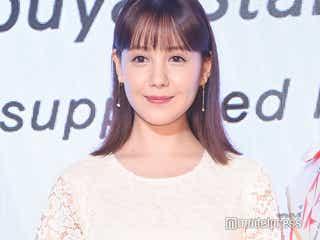 トリンドル玲奈「テラハ」木村花さん訃報にコメント「守ってあげることができたのでは」