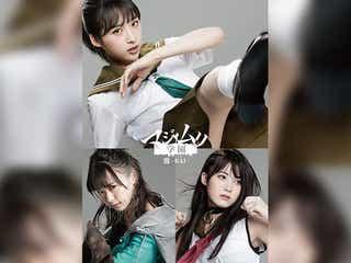 AKB48チーム8の7周年記念、舞台「マジムリ学園」新作公演 ライブステージ含む2部構成で