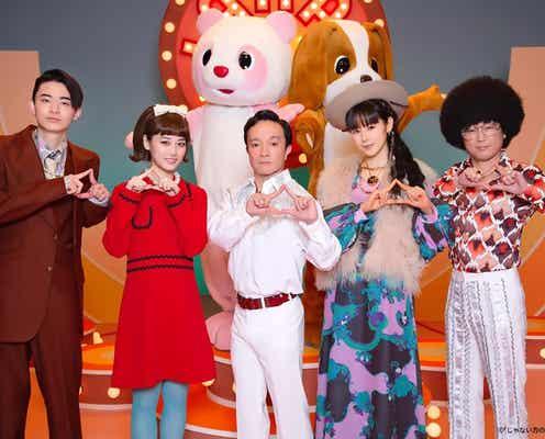 濱田岳主演ドラマ『じゃない方の彼女』 主題歌はThinking Dogs「エキストラ」に決定