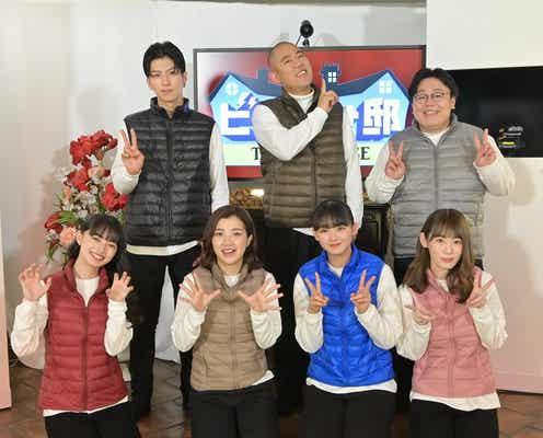 THE RAMPAGE・長谷川慎「心臓が持たなかった」 予想不可能な『ビビらせ邸』第3夜の出演者が決定