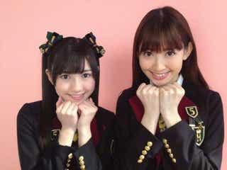 小嶋陽菜、渡辺麻友は「私達48グループの誇り」芸能界引退に思いつづる