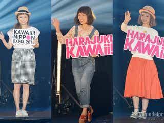 武智志穂、田中里奈ら青文字系モデル、「KAWAii!! 」を発信